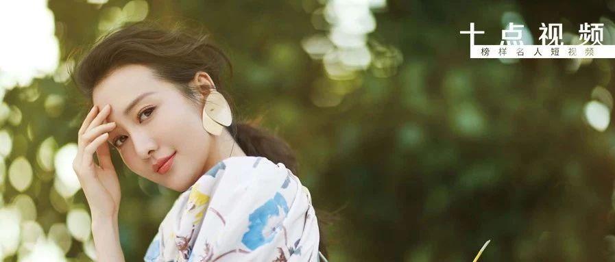 """专访丨王鸥:""""御姐范""""的背后,是你看不到的辛酸"""