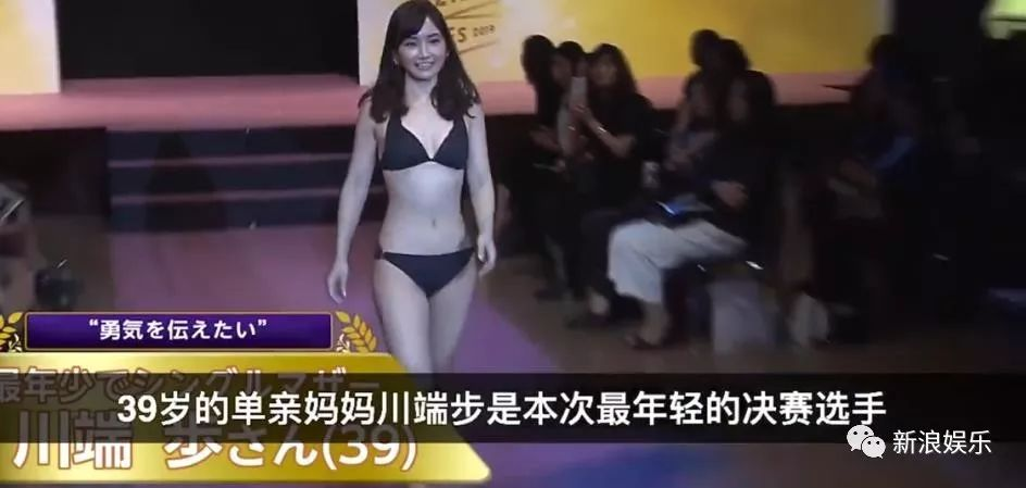 25岁很美,52岁更美?日本国民美魔女坂村薰
