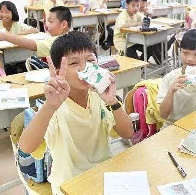 免费读高中、免费喝牛奶……广州这个区的孩子真幸福!