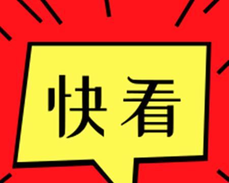 19年黑龙江省教师资格证面试报名流程及报名入口(双鸭山)