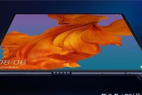 华为:折叠屏手机去除自带保护膜缩短使用寿命,换块屏要7080元.任