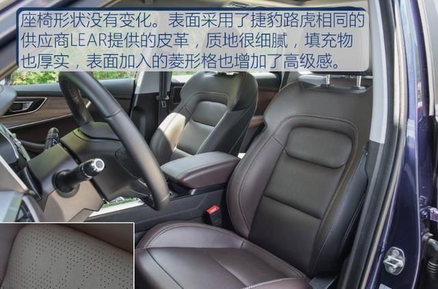 解析热销的奇瑞SUV瑞虎8 双离合的表现你会买单吗?