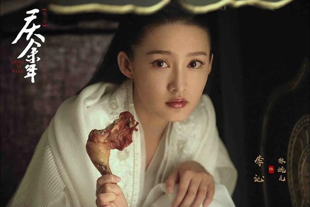 《庆余年》女性角色比美,林婉儿范若若司理理,你能get谁的美?