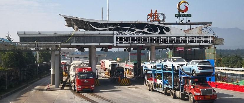 明年1月1日起桂林车辆未安装ETC将不享通行费减免优惠