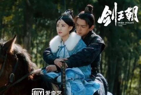 李现首部古装剧开播,网友吐槽发型太丑,现男友在线求P刘海?