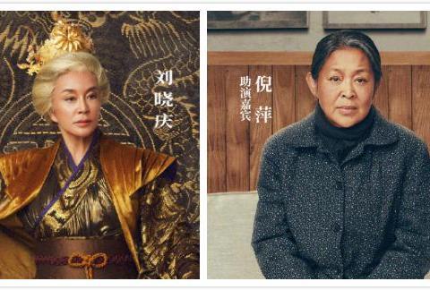 67岁刘晓庆没皱纹,60岁倪萍很苍老,两位影后的演技却拉开差距?