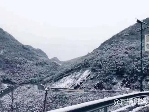 大雪节气刚过,遵义气温却一路回升,本周最高18℃