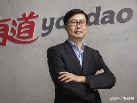 有道CEO周枫致全员信:把上市比成新学期的开始
