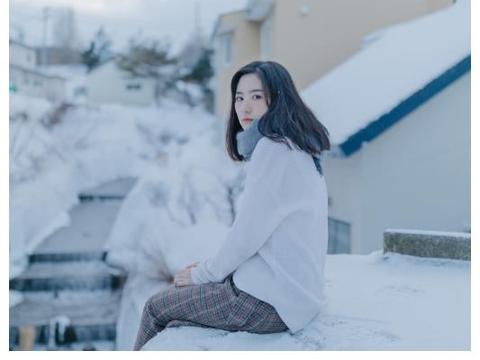 北海道的雪,成为了大家心头的白月光