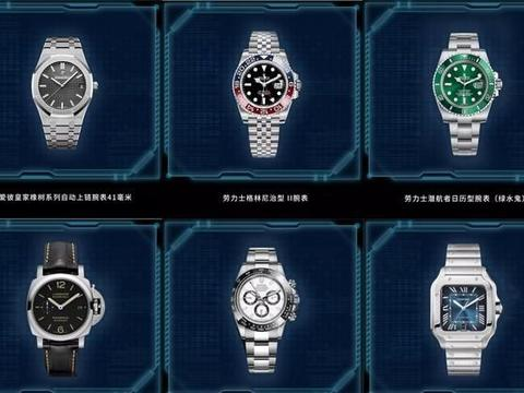 一年一度盘点,步入三十的男士的标配手表,这几款比劳力士还热销