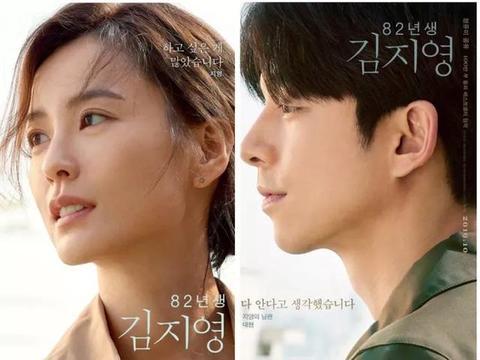 女性一致好评,男性抵制上映,孔侑这部新片为何备受争议?