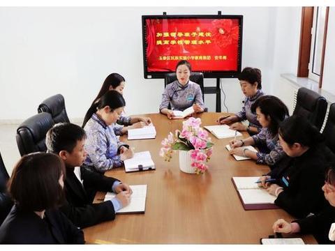 安冬梅:办幸福教育 建卓越学校 做有情怀的教育工作者