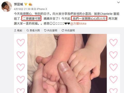 """2019生子名场面:何猷君""""长孙""""告天下,安以轩给新生儿脚戴钻石"""