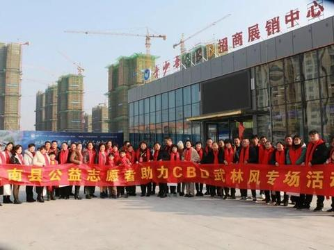 安徽阜南:公益志愿者现身青少年CBD少儿跆拳道公开赛场