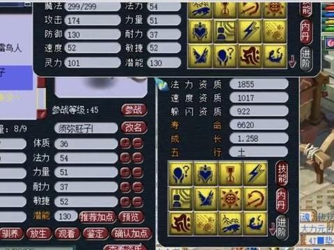 梦幻西游:玩家在藏宝阁卖号,号还没卖出去就已经赚了1000多块