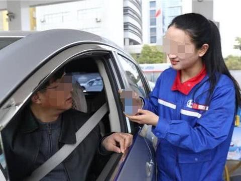 探究燃油宝的真面目!是宝贝还是垃圾?老司机说出真话