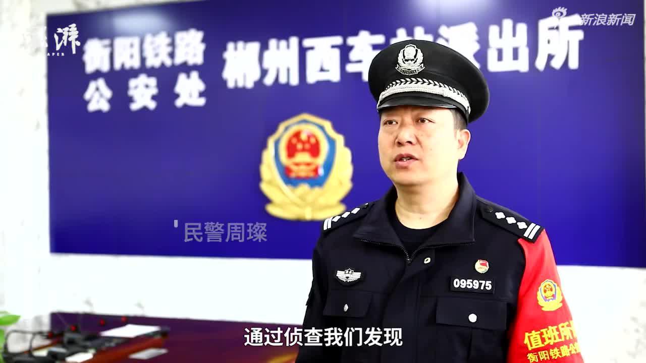 视频:笨贼持枪抢劫广州珠宝店 乘高铁回老家被抓