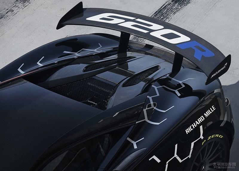 迈凯伦620R官图发布 能合法上路的GT4赛车