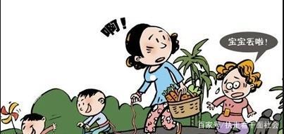 聊城汽车站:5岁小男孩被粗心遗忘在车站,这届父母真心不好带!