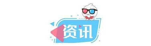 《北京女子图鉴》亮相海南岛国际电影节 试水季播电影新模式