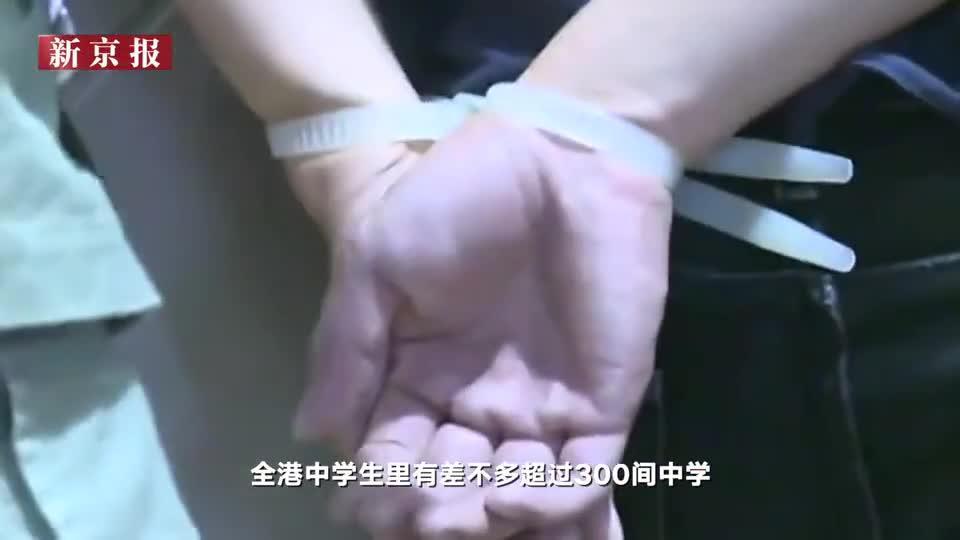 林郑月娥:暴力进校园让学校家长和学生的安全都受影响