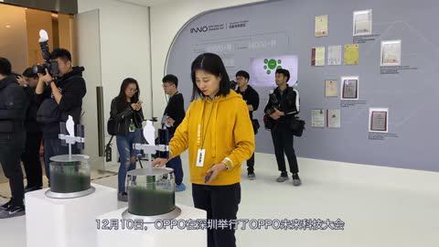 【展会视频】OPPO未来科技大会——OPPO第一款AR智能眼镜,给你沉浸式的交互体验