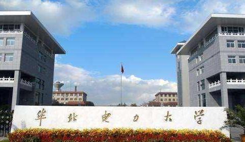 尴尬!河北省仅有的直属211大学,学校却不在河北,为什么?
