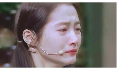 """""""国民闺女""""关晓彤节目上演哭戏,怎么就上热搜了,现在这么低吗"""