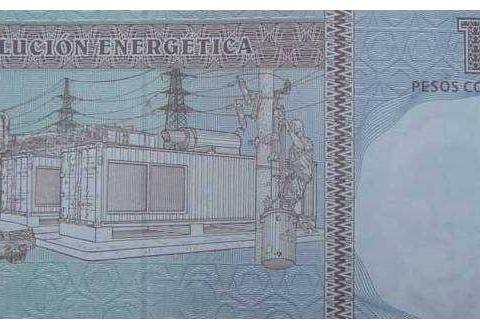 长城汽车到底多受欢迎啊?竟被古巴印在钱币上!