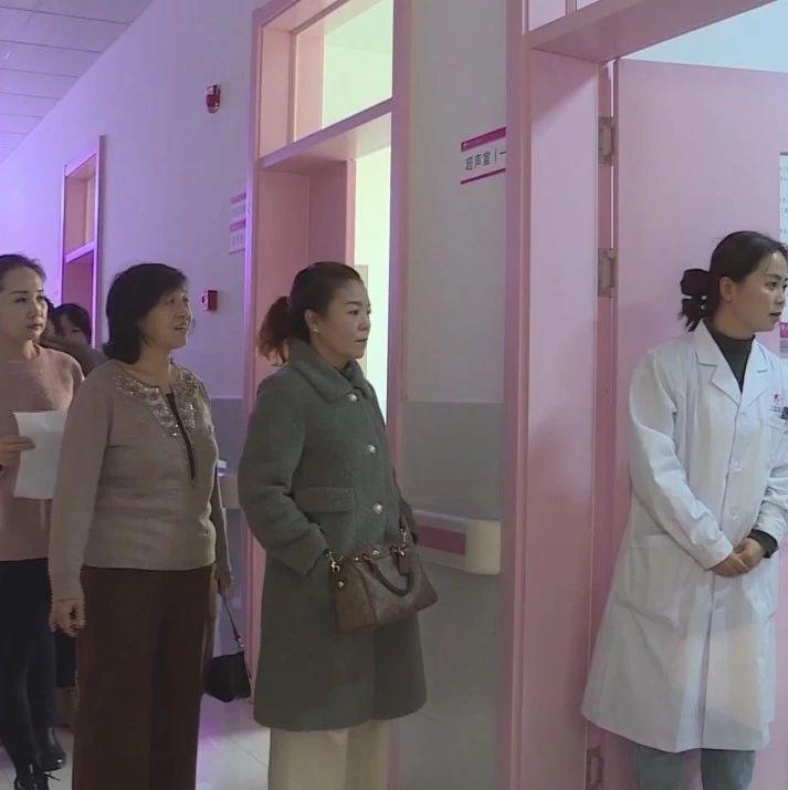 子长县妇幼保健院为子长油矿873名女职工体检