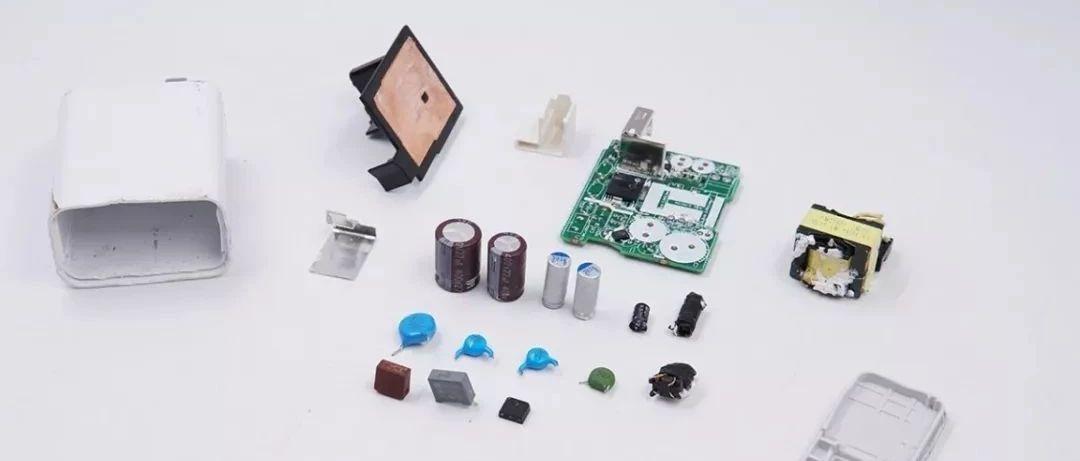 小米手机原装30W快充充电器拆解:内置英集芯定制芯片,支持USB PD