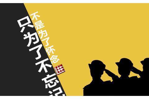 三线寻枪(十二):江苏三线往事,代号660常州城中造步枪