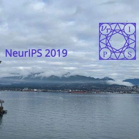 百度NLP、深度学习悉数亮相NeurIPS 2019,一系列年度突破大放异彩