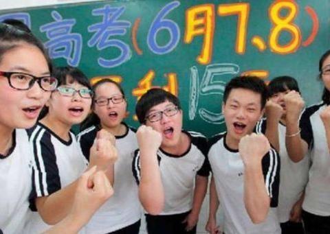 明星们的高考成绩有学霸的地方必有学渣,周冬雨数学13分?