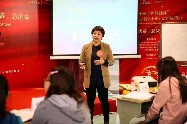 武汉科技大学举办教学午餐会交流教学智慧