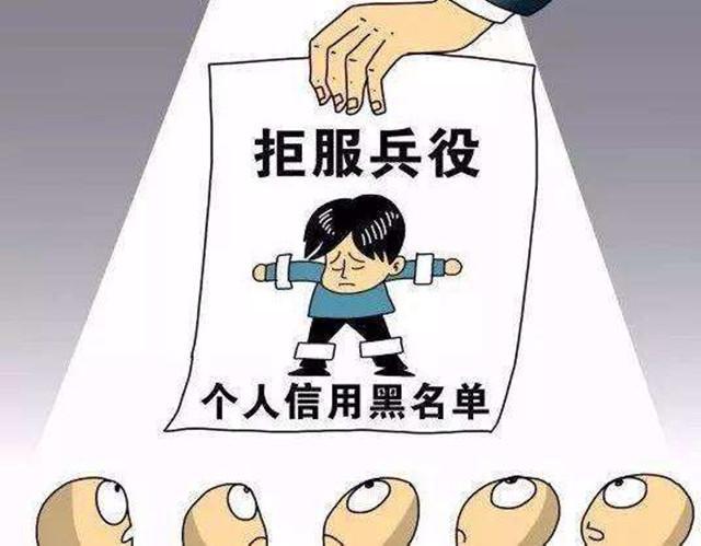 海南大学生拒服兵役被重罚:终身记录在案,永远不得录为公务员