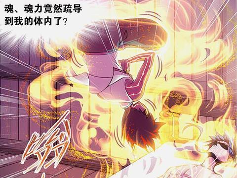 唐三收雪崩为徒只是为了利益,真正的徒弟,是先天零魂力的他