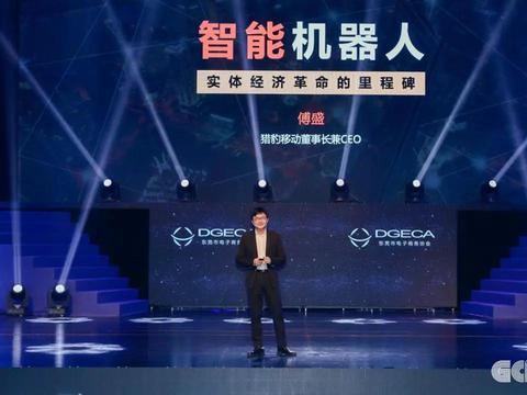 猎豹移动董事长兼CEO傅盛:智能服务机器人蕴含巨大产业机会