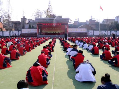 汉阴县涧池初级中学召开2019年冬季法制安全教育报告会