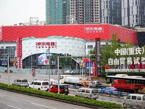 京东全球最大电器体验店双11开业:扫码下单送到家
