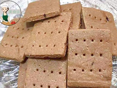 儿子闹着要吃饼干,自己在家做超简单,香香脆脆,学会再不用买