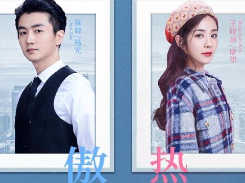 《好好说话》发双人海报,花式互怼甜趣相伴,期待陈晓王晓晨!