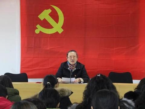 北京化工大学附属中学党总支举行换届选举大会