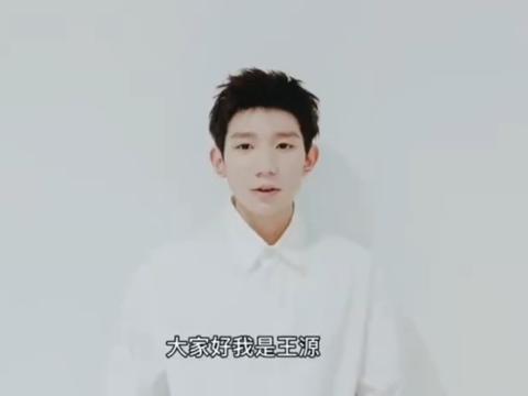 留学生王源为母校送祝福,背景音乐很有心,是近期录制的!
