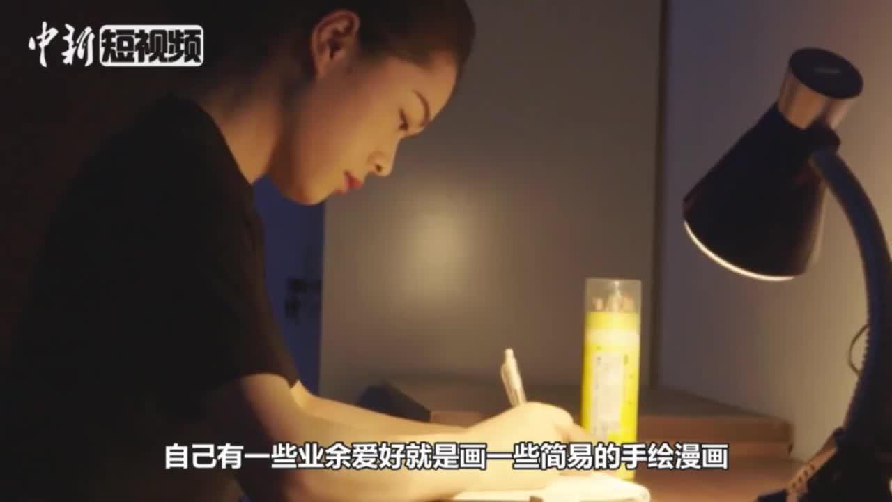 """萌萌哒!南京女民警手绘防""""校园贷""""漫画增强大学生防范意识"""