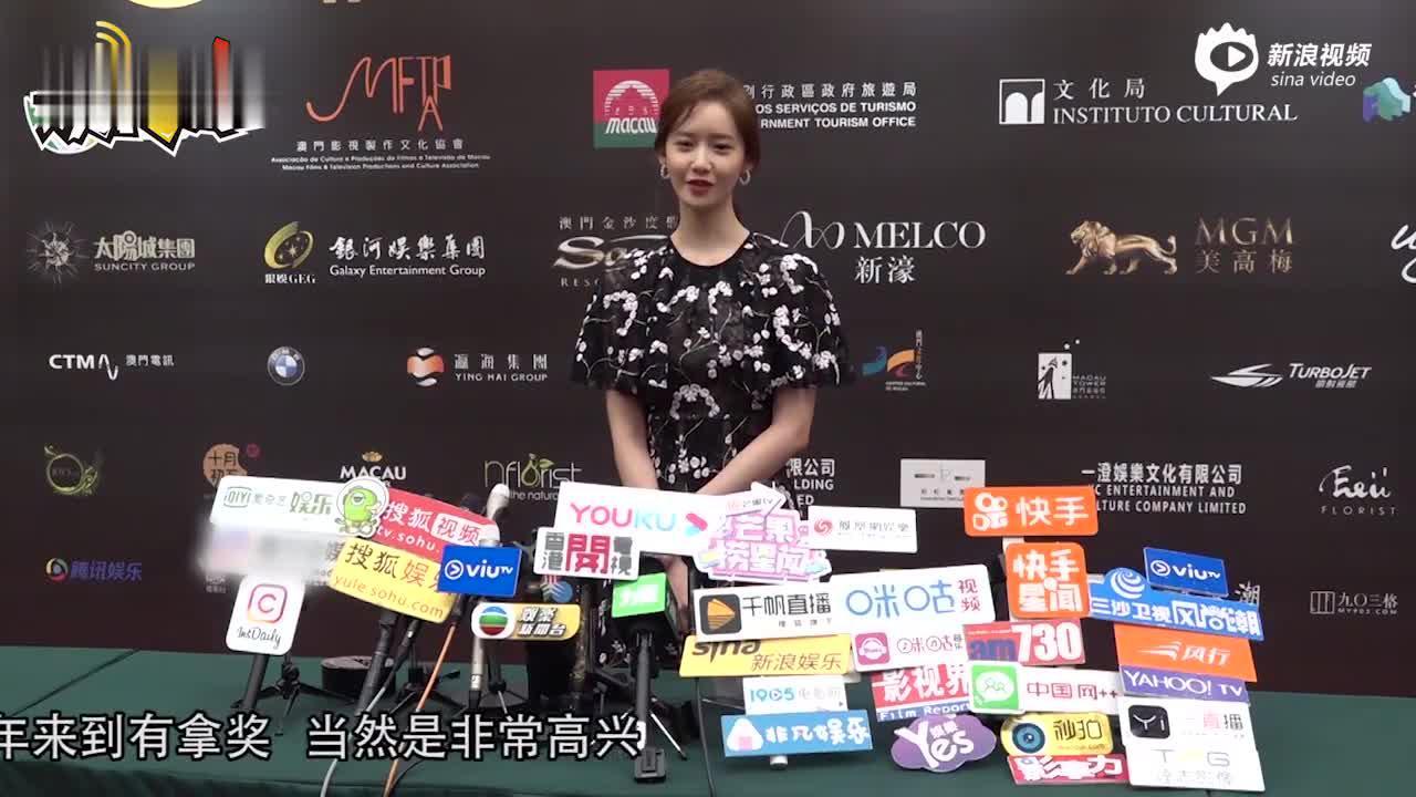 视频:林允儿盼挑战不同电影角色  期待与世界优秀电影人合作