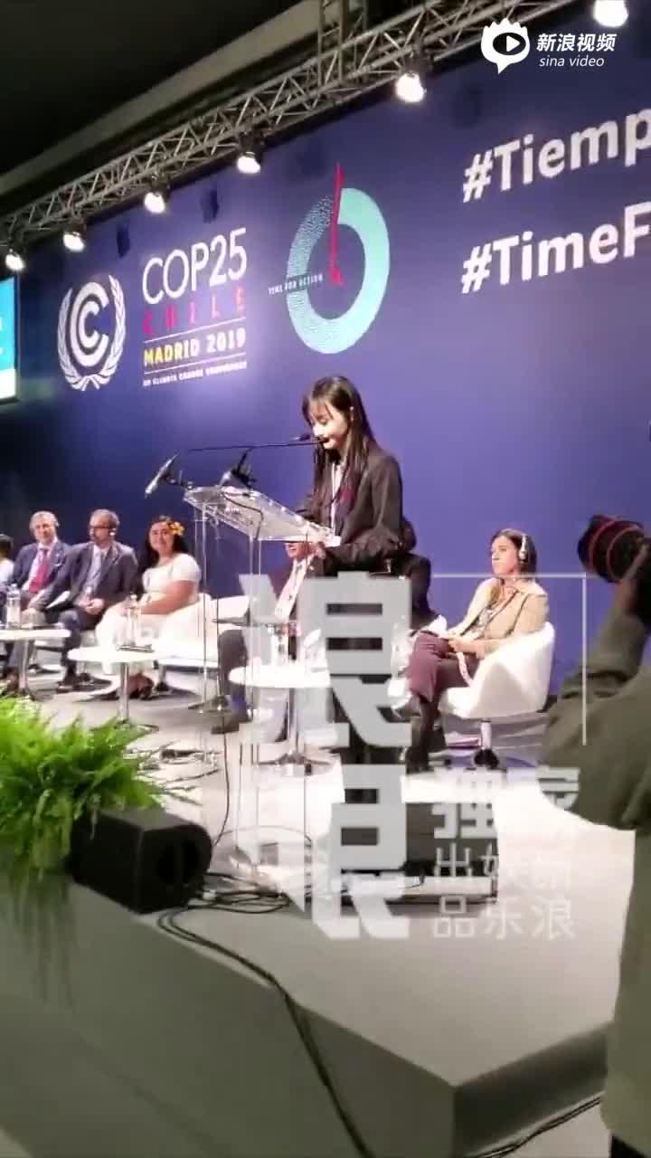 视频:郑爽出席联合国气候变化大会 一身职业装自信发言