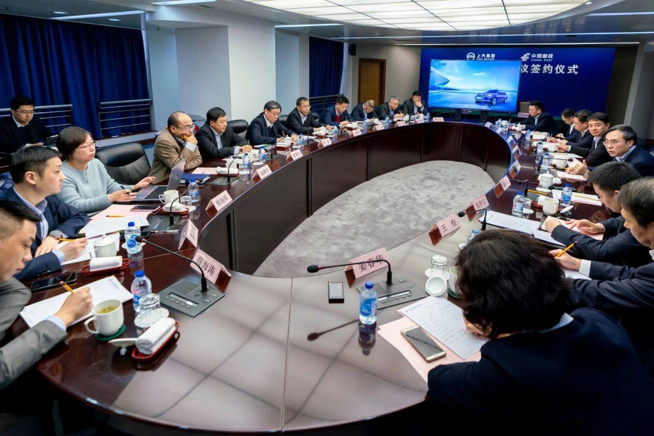 上汽集团与中国邮政合作 开展整车采购等新业务