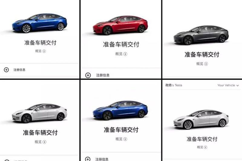 周产量已达千辆/新车运离工厂 国产版Model 3交付在即