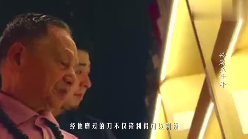 香港刀王享誉海内外,磨刀石就上万,只要你找他磨刀就会成回头客